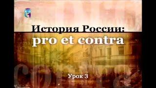История России. Урок 3. Иосиф Сталин: историческая миссия вождя