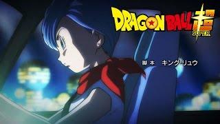 Dragon Ball Super Ending 8