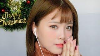 ???? 聖誕節妝容教學 Christmas Makeup Tutorial | SYLVIA EASTER 王晓莹