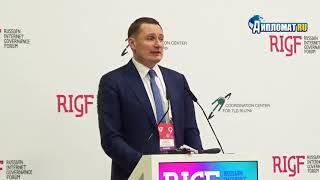 В Санкт-Петербурге открылся Девятый российский форум по управлению интернетом (RIGF 2018)