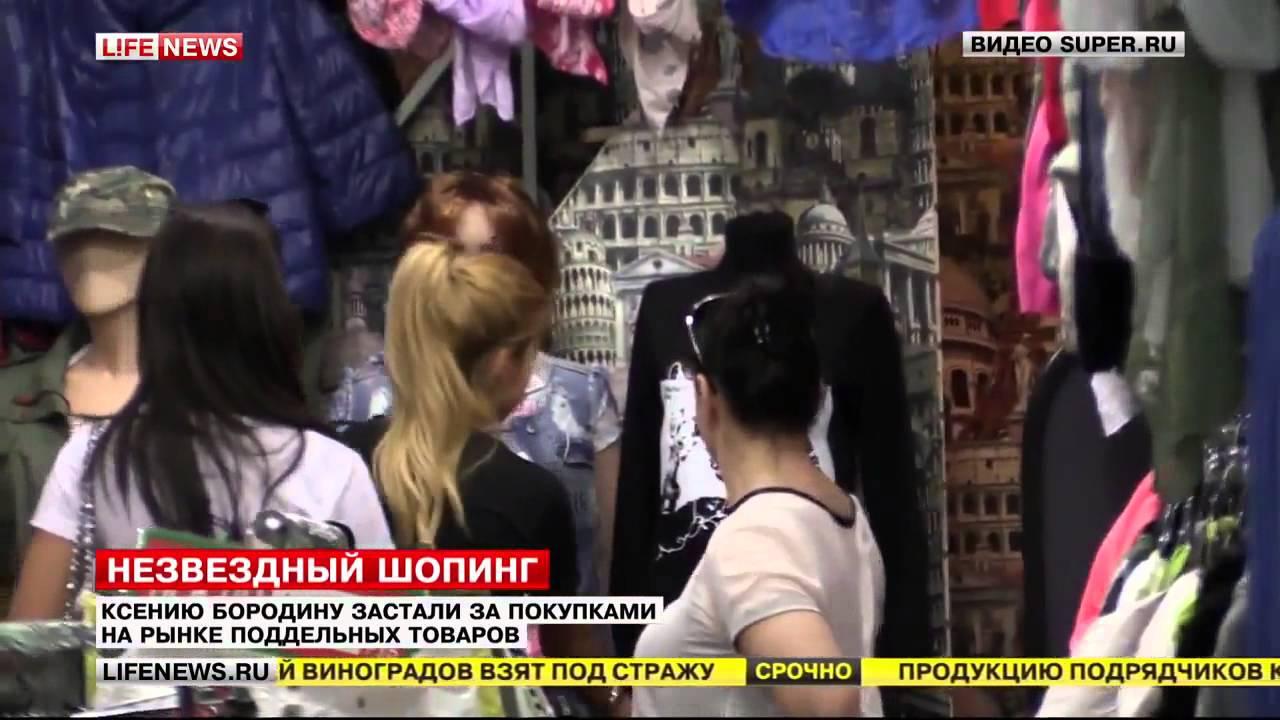 Женские угги со скидкой до 90% в интернет-магазине модных распродаж kupivip. Ru!. 285 товаров в продаже с доставкой по россии.