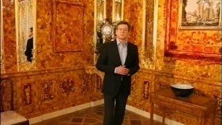 Сенсация 2015: найдена 'Янтарная комната' из Пушкина