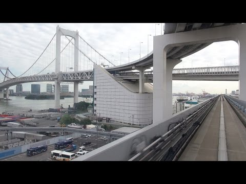 Yurikamome Line from Shimbashi to Telecom Center station - T