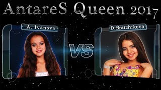 Ivanova vs Bratchikova ⊰⊱ Bellydancebattle AntareS Queen '17.