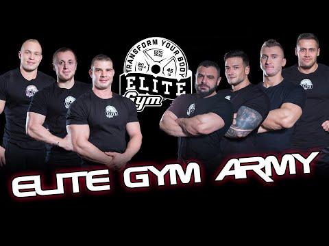 Команда Elite Gym Army