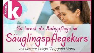 Babypflege – Was ich im Säuglingspflegekurs gelernt habe