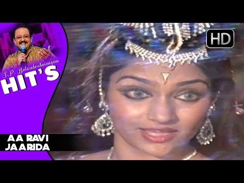 S P Balasubramaniam hit songs | Aa Ravi Jaarida Song | Garuda Rekhe Kannada Movie