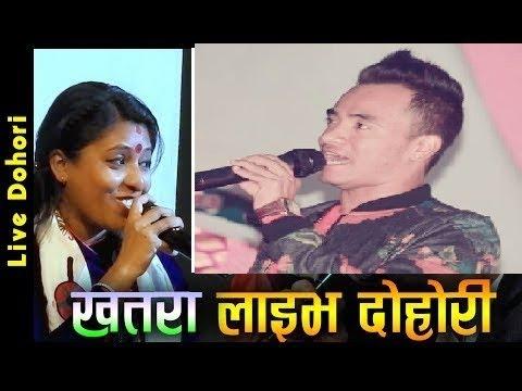Live Dohori In Doha- Bhawana Acharya and Babita Baniya.