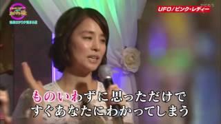 天海祐希 、石田ゆり子-UFO 石田ゆり子 検索動画 42