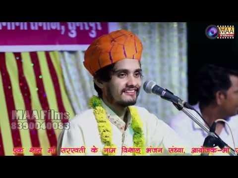 Rakesh sharma HIT Bhajan 2016 | शास्त्रीय संगीत | Shastriya Sangeet | MAA Films,[AANA] 8390040083