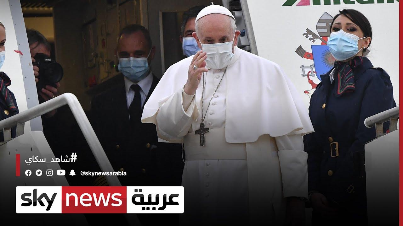 البابا فرنسيس يغادر روما متجها إلى العراق  - نشر قبل 4 ساعة