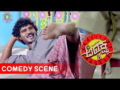 Chikkanna Comedy Scenes  | Chikkanna Chi Thu Sanga Comedy | Adhyaksha Kannada Movie