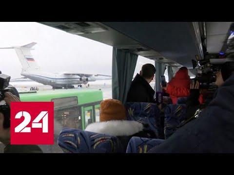 Коронавирус не обнаружен: в Тюменской области завершился двухнедельный карантин - Россия 24