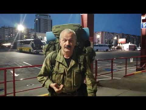 видео: Дополнение к плану экспедиции.