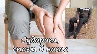 видео БОЛИ В СТОПЕ  (невролог разъясняет о боли в ногах)