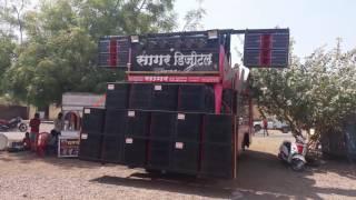 Sagar Digital karunde dj vaibhav zingat song