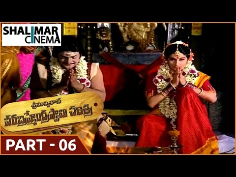 Sri Madvirat Veerabrahmendra Swamy Charitra || Part 06/15