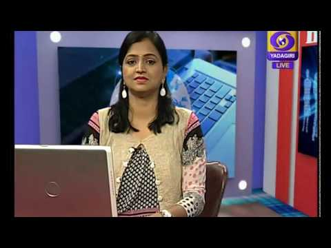 IT Trends: IT Rangamlo Upadhi Avakaashalu- Digitage Software Labs Dated 25 Feb 2017