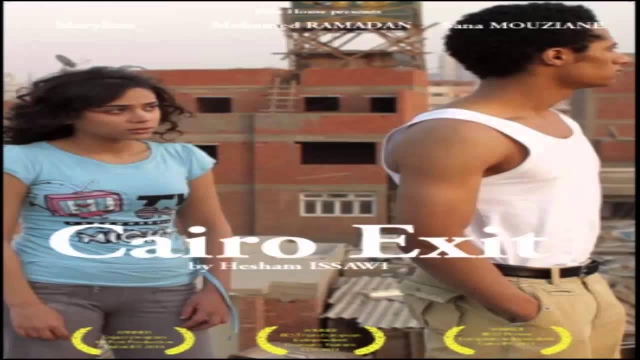 فيلم ممنوع من العرض محمد رمضان