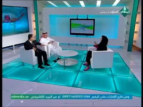 TV interview - Autism Abu Dhabi Dr Hamza Alsayouf Interview