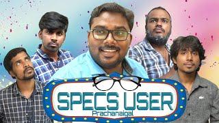 Specs Users Prachanaigal | Veyilon Entertainment