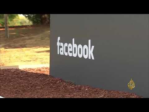 هذا الصباح- فيسبوك يعلن عن تغيير في أولوية المحتوى  - 16:22-2018 / 1 / 14