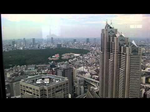 Tokyo Metropolis - 東京都