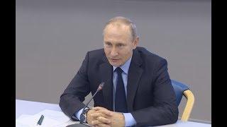 Владимир Путин в Перми: итоги визита