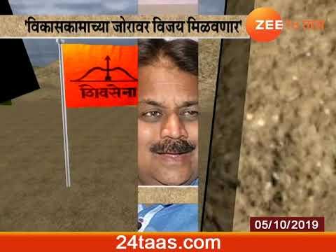 Ransangram Vidhan   Sabhecha Mahayudh Indapur   05 Oct 2019