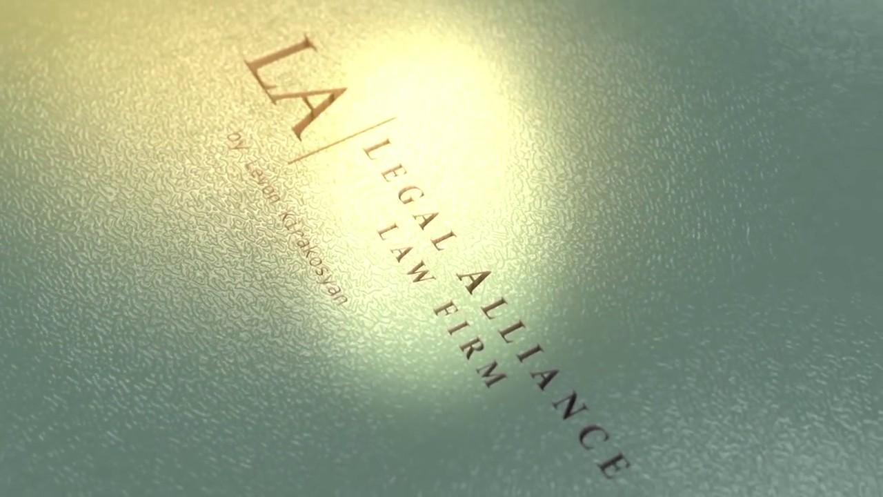 Legal Alliance Law Firm logo design
