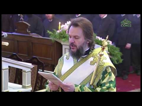 Orthodox Divine Liturgy According to Apostle James