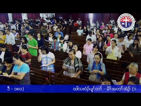 13/05/2018 Mothers Day Afternoon  Service - KAREN BAPTIST CHURCH SINGAPORE
