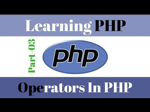 Learning PHP [03]: Operators used in php server side scripting language