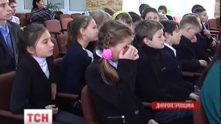 На Дніпропетровщині у школах розпочалися патріотичні уроки