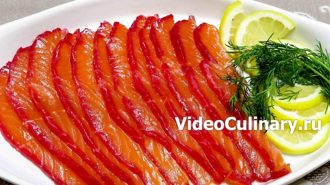 Сёмга. Засол красной рыбы - рецепт Бабушки Эммы