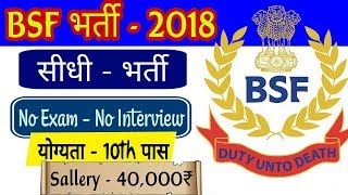 apply online indian army