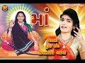 !! Kiran Gathvi & Haribhai gahtvi !! DUHA CHAND GARBA  BHELYA !!