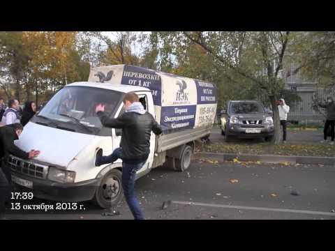 Основные эпизоды беспорядков в Бирюлево