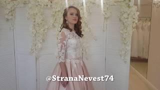 Атласное свадебное платье необычного оттенка Челябинск