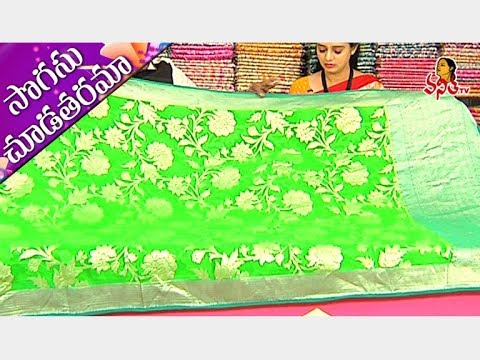 Latest Collection of Banarasi Georgette & Lenin Pattu Sarees || Sogasu Chuda Tarama || Vanitha TV