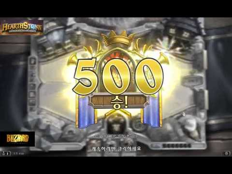 how to get more hearthstone gold