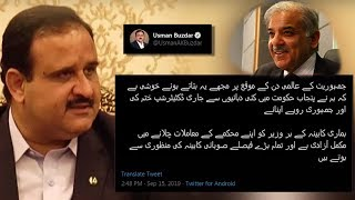 Differences Between Shehbaz And Buzdar's Govt | Breaking News - Lahore News HD