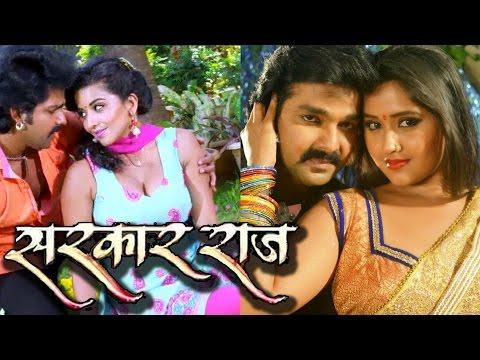 SARKAR RAJ (2016) Full Bhojpuri Movie Shooting | Pawan Singh Monalisa Kajal Raghwani | Nav Bhojpuri