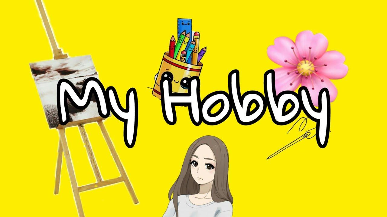 Картинка с надписью мое хобби