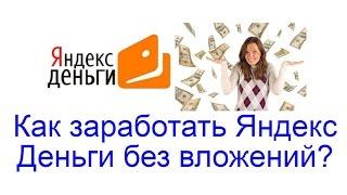 Сайт для заработка денег (100-500 рублей в день) ruCaptcha (без вложений) 2017