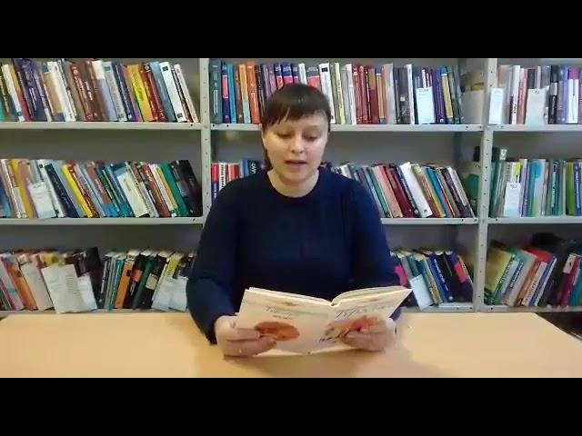 Изображение предпросмотра прочтения – ЛарисаВахонина читает произведение «Муму» И.С.Тургенева
