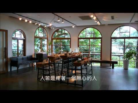 音樂磁場 - 繁華攏是夢 + 歌詞, 孫建平+Sweet Styles, Taiwan