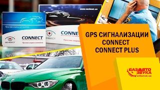 видео Что такое GPS-трекер для машины и мотоцикла, принцип работы и какой лучше (отзывы)