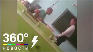 В Сочи пьяный преподаватель истории на уроке избил ученика - МТ