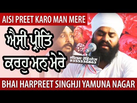 Bhai-Harpreet-Singh-Ji-Yamnu-Nagar-Wale-22-Aug-2019